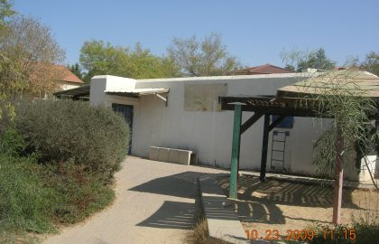 בית הכנסת ריין