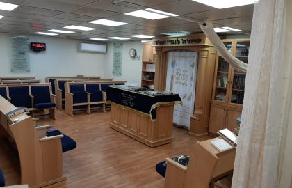 בית הכנסת אהבת ישראל